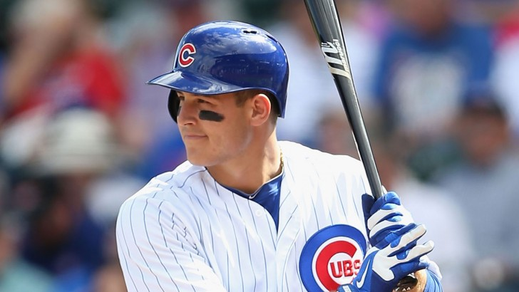 Reds vs Cubs Free Pick August 16, 2017 – Jesse Schule